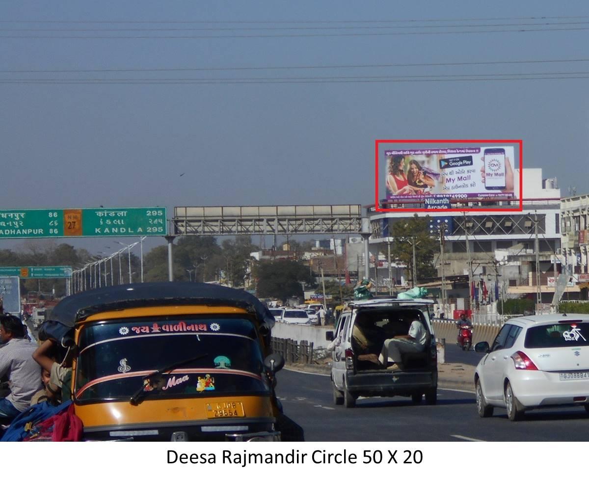 Rajmandir Circle, Deesa