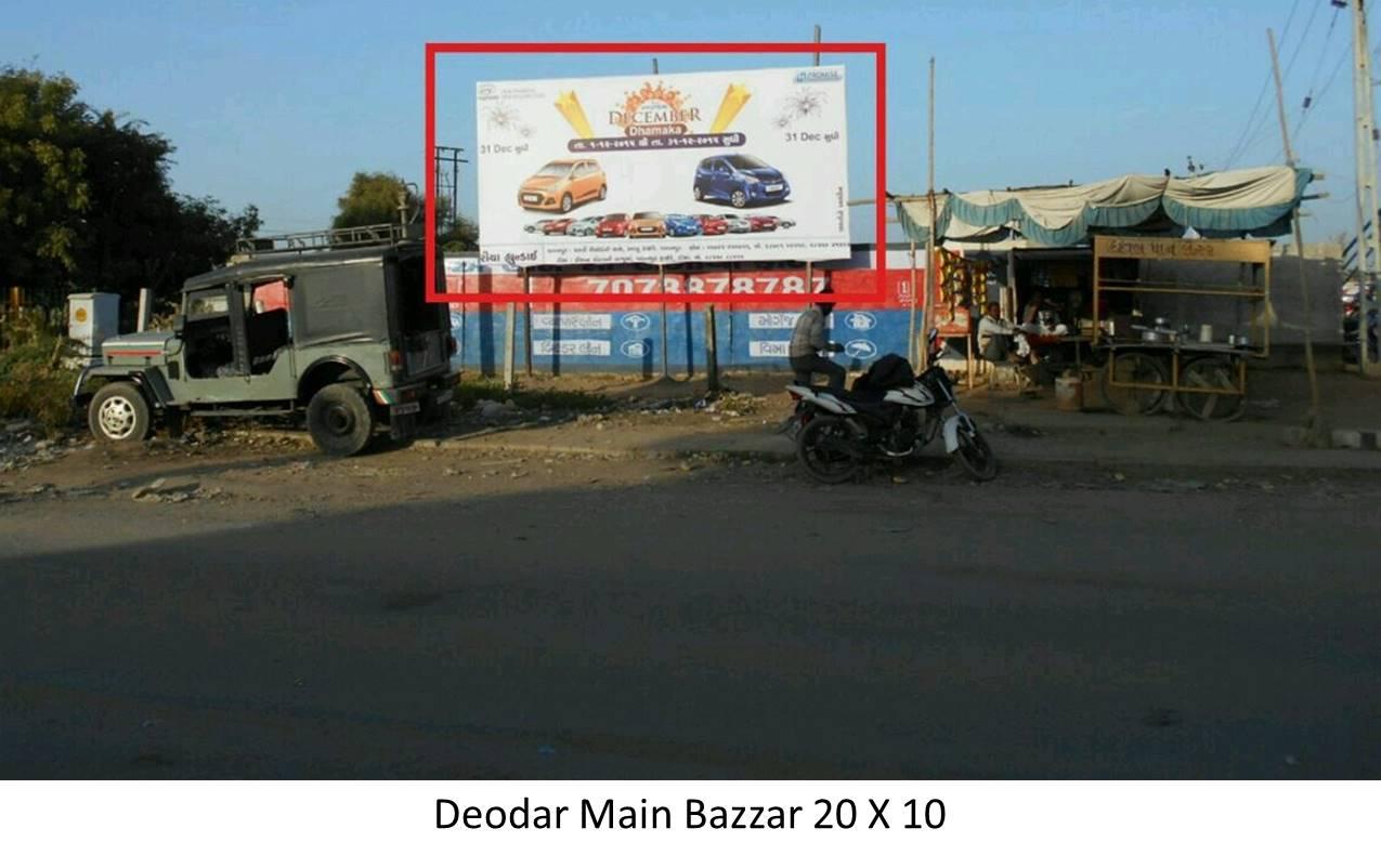 Main Bazzar, Deodar