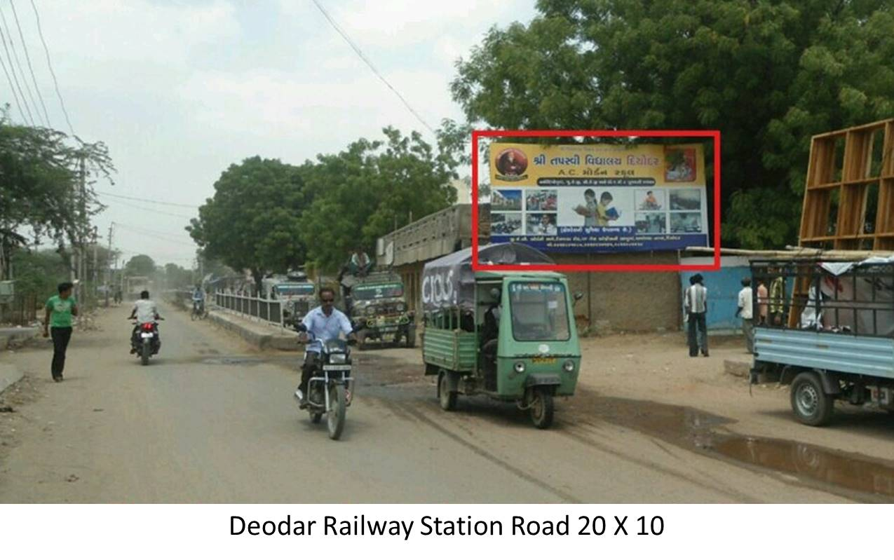 Railway Station Road, Deodar
