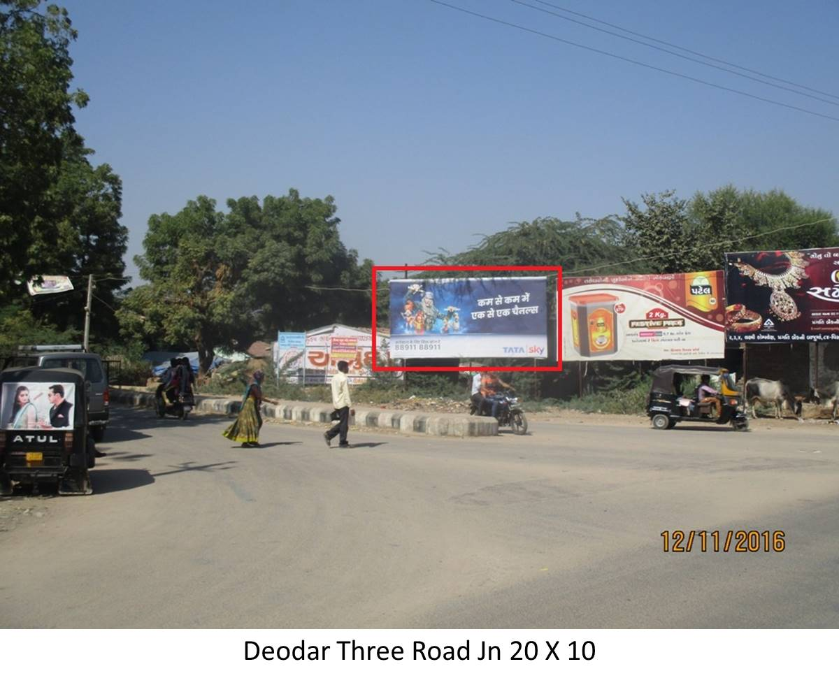 Three Road Jn, Deodar