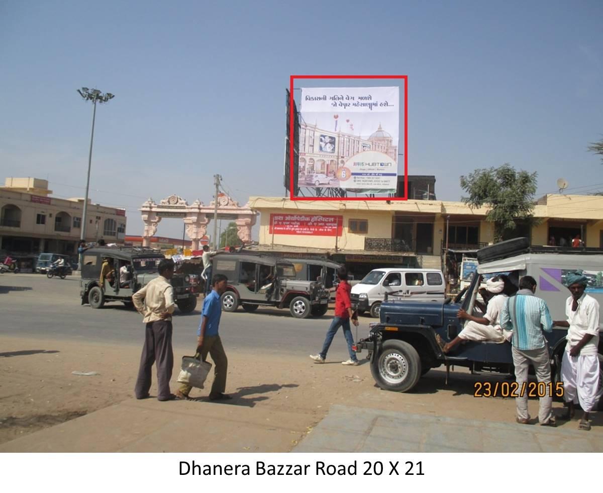 Bazzar Road, Dhanera