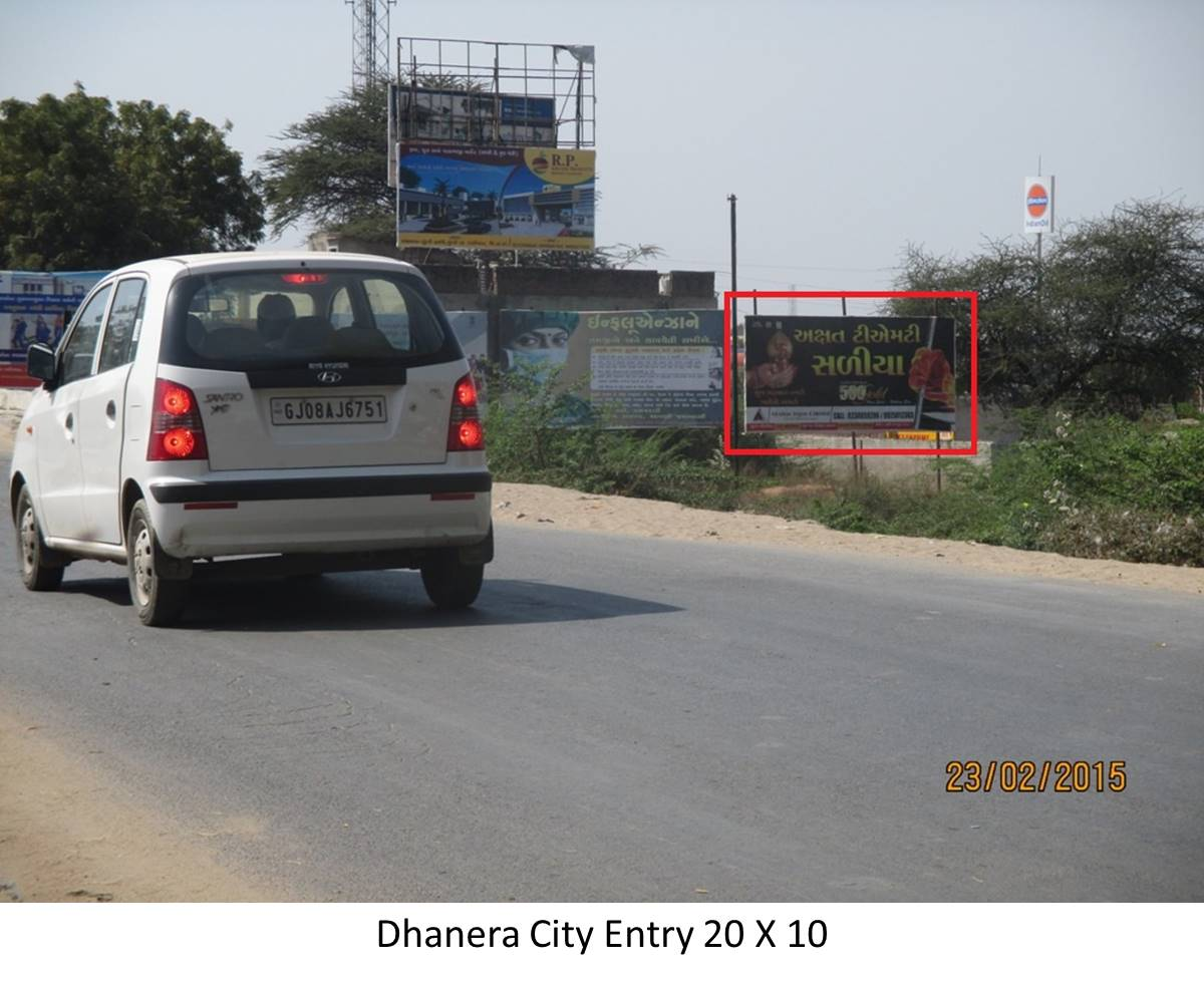 City Entry, Dhanera