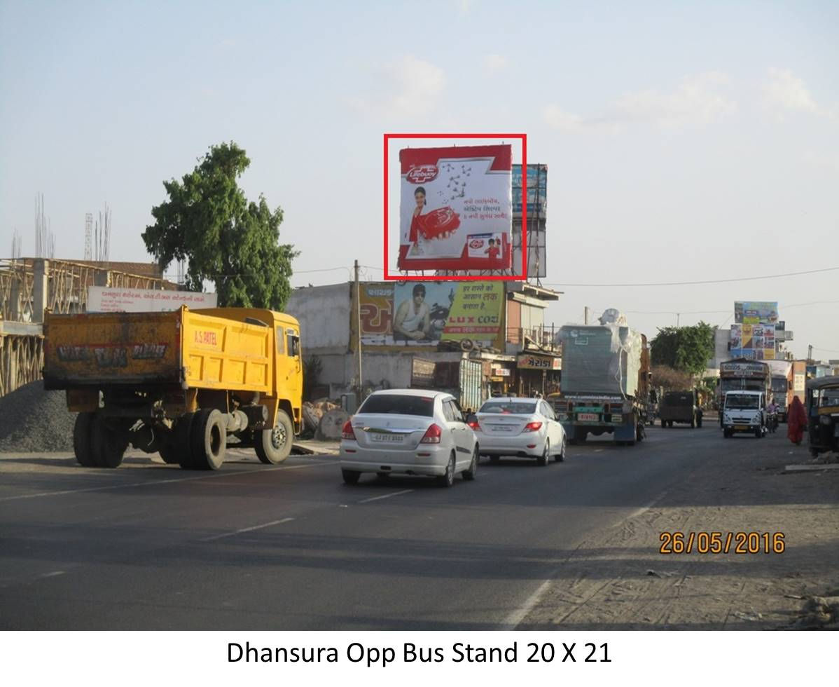 Bazzar Road, Dhansura