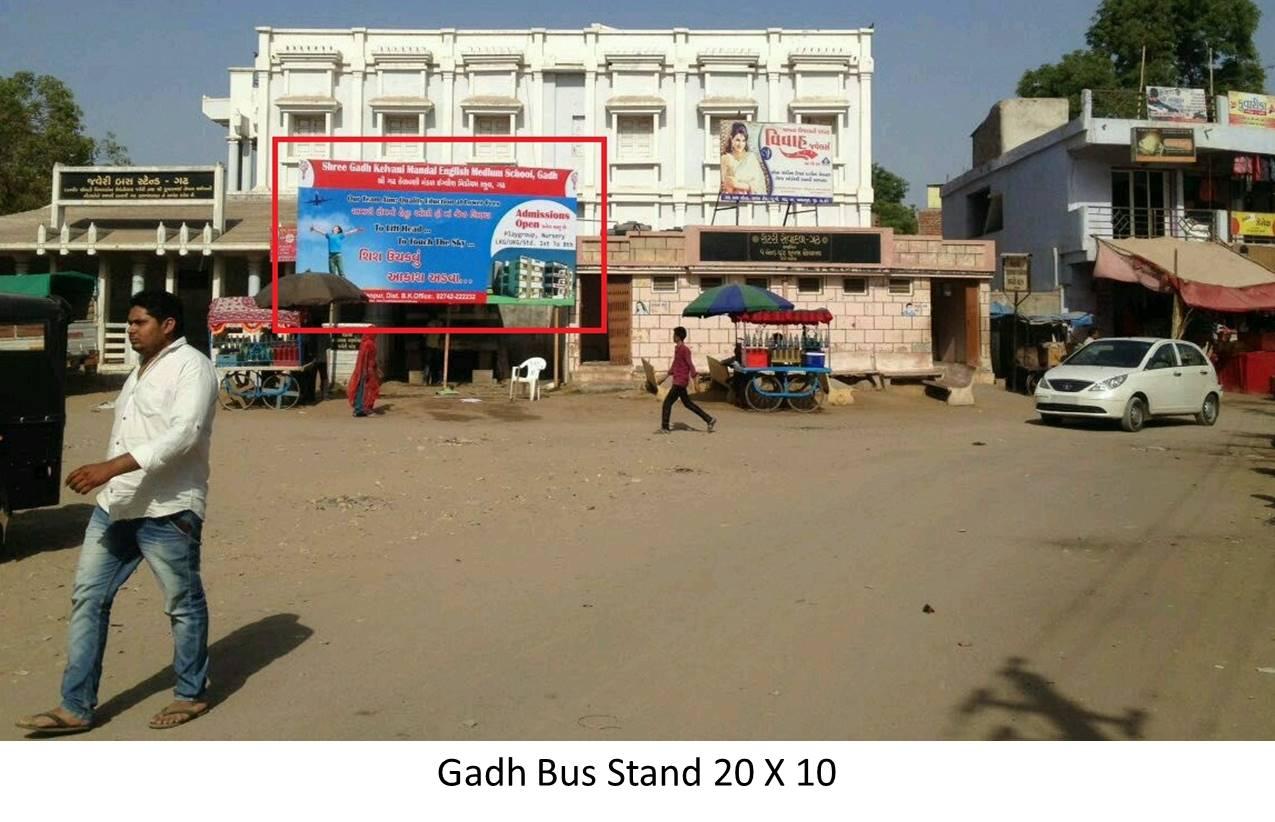 Bus Stand, Gadh