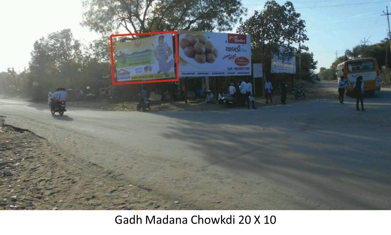 Madana Chowkdi, Gadh