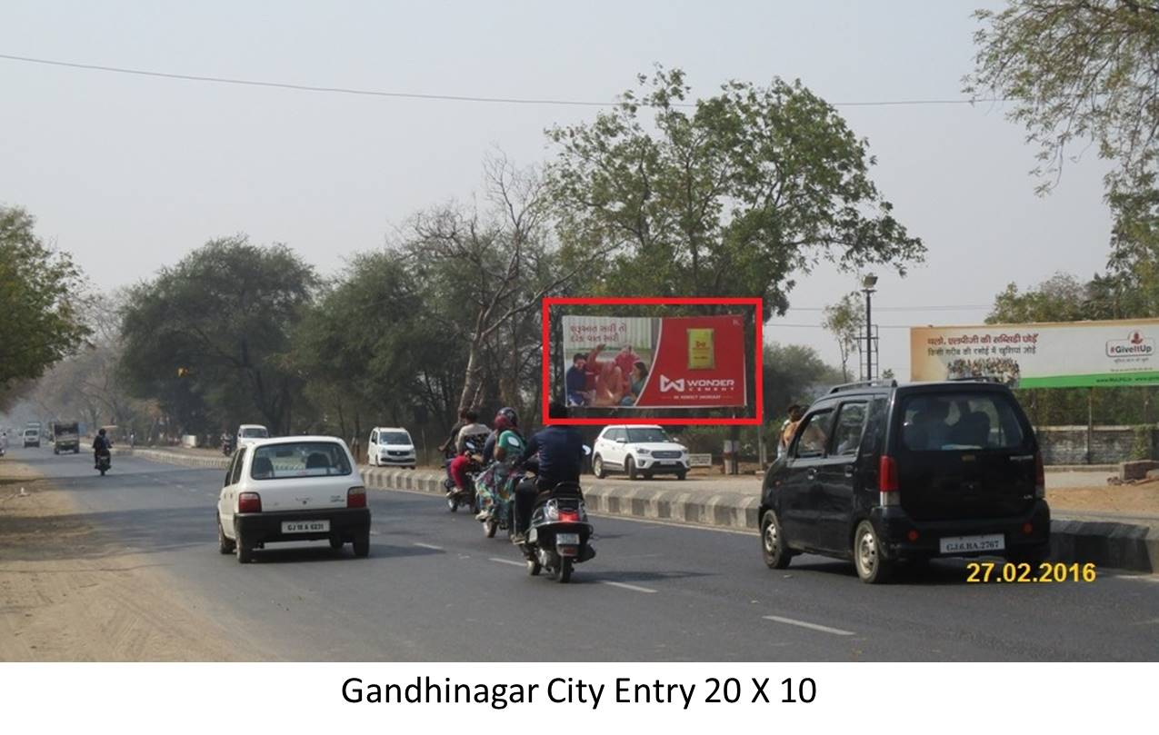 City Entry, Gandhinagar