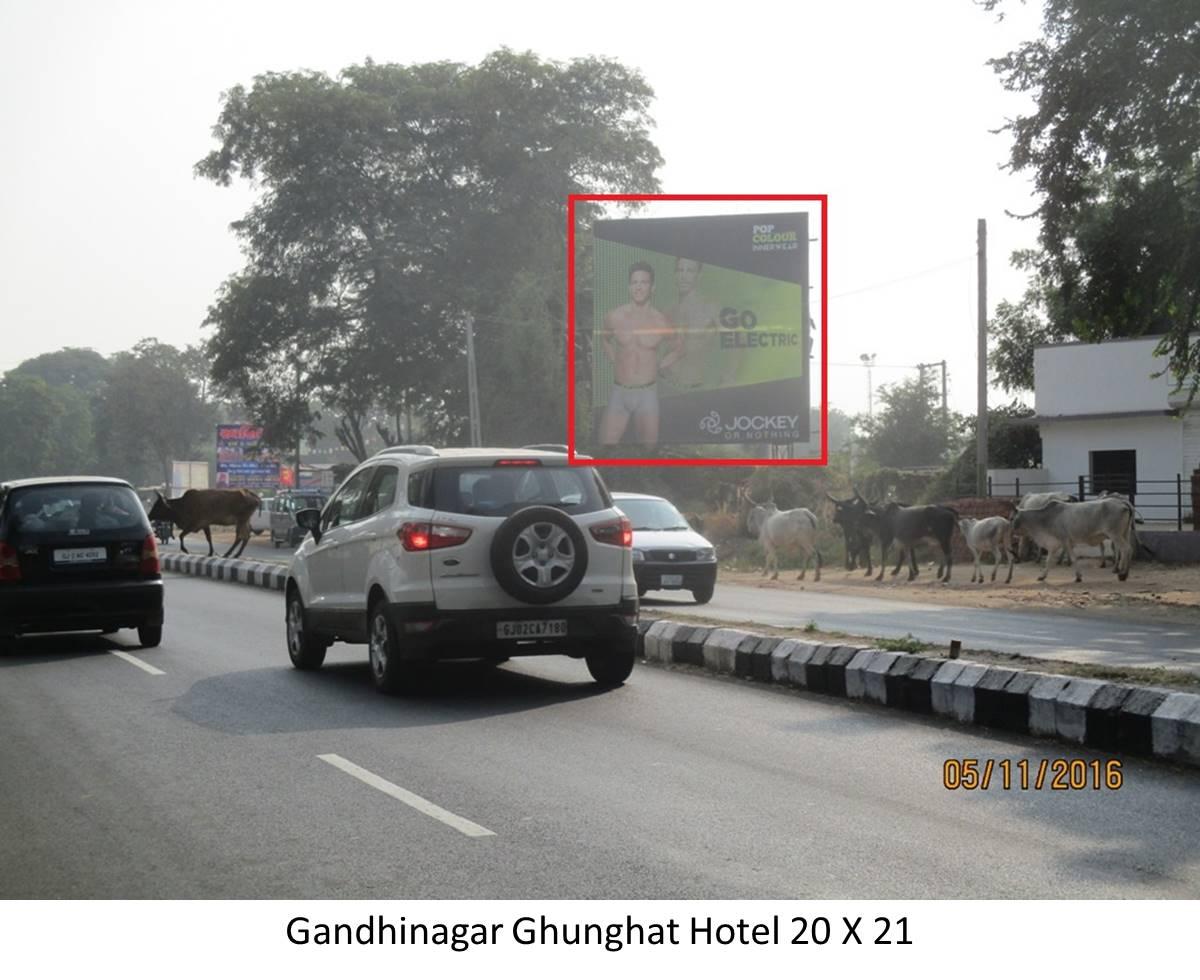 Ghunghat Hotel, Gandhinagar