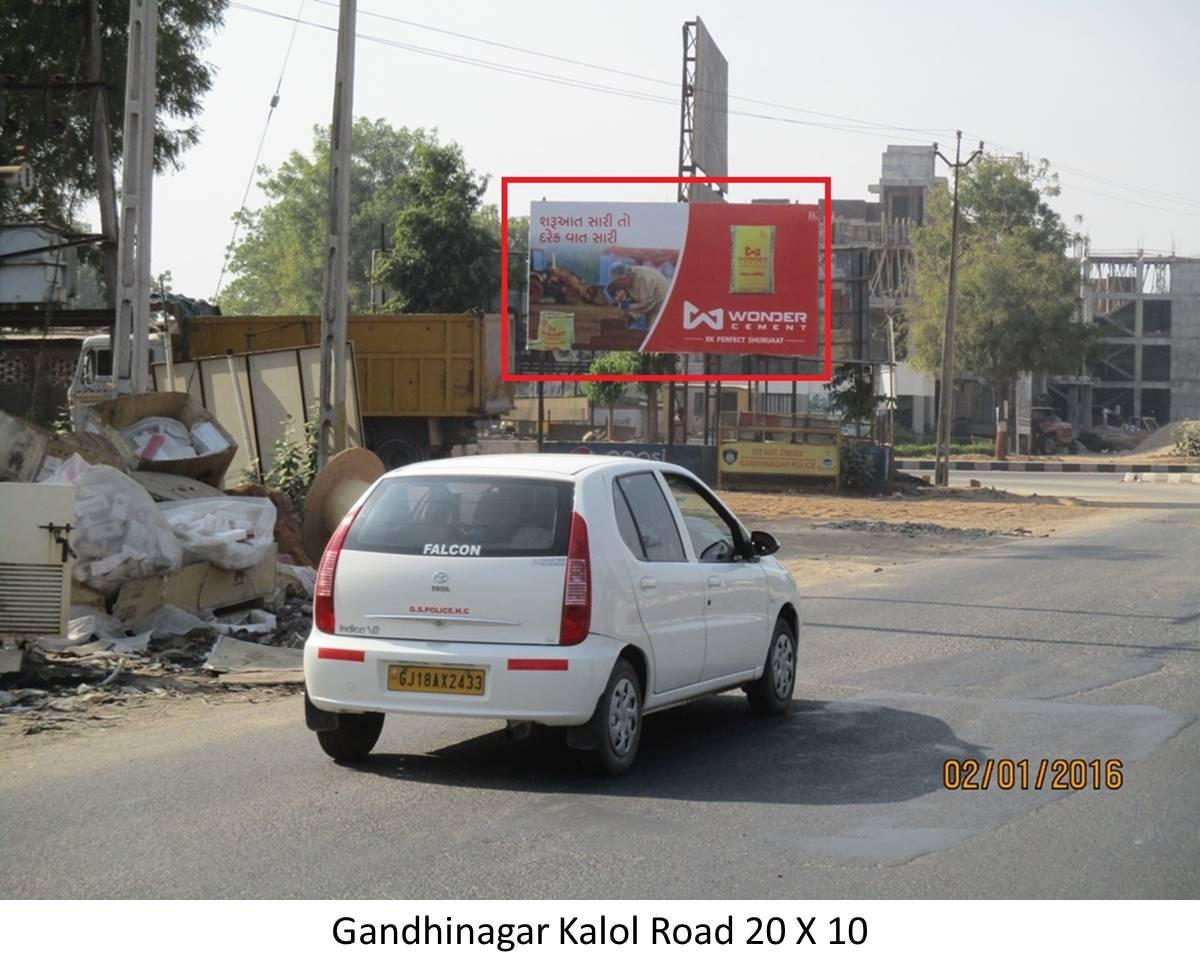 Kalol Road, Gandhinagar