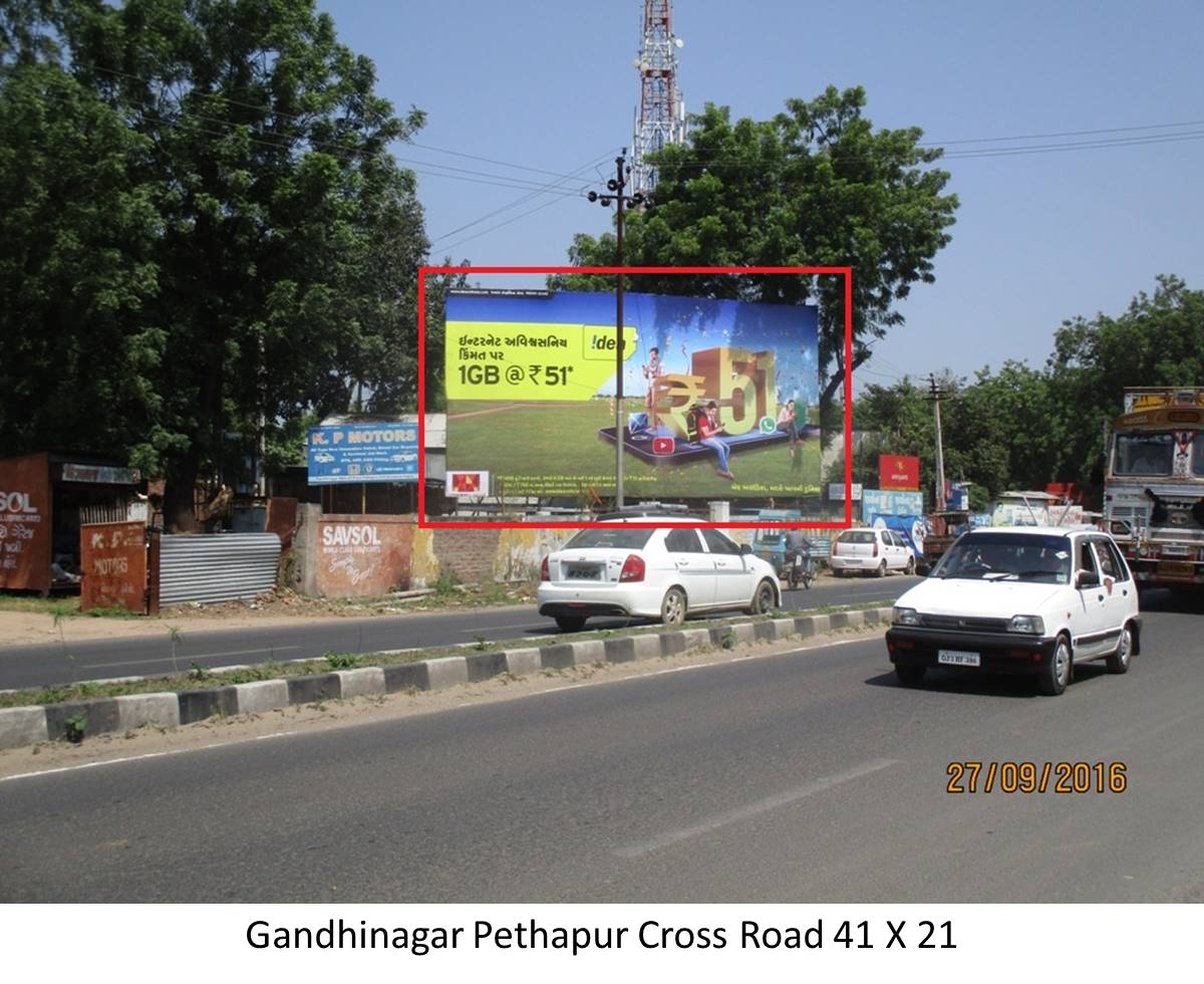 Pethapur Cross Road, Gandhinagar