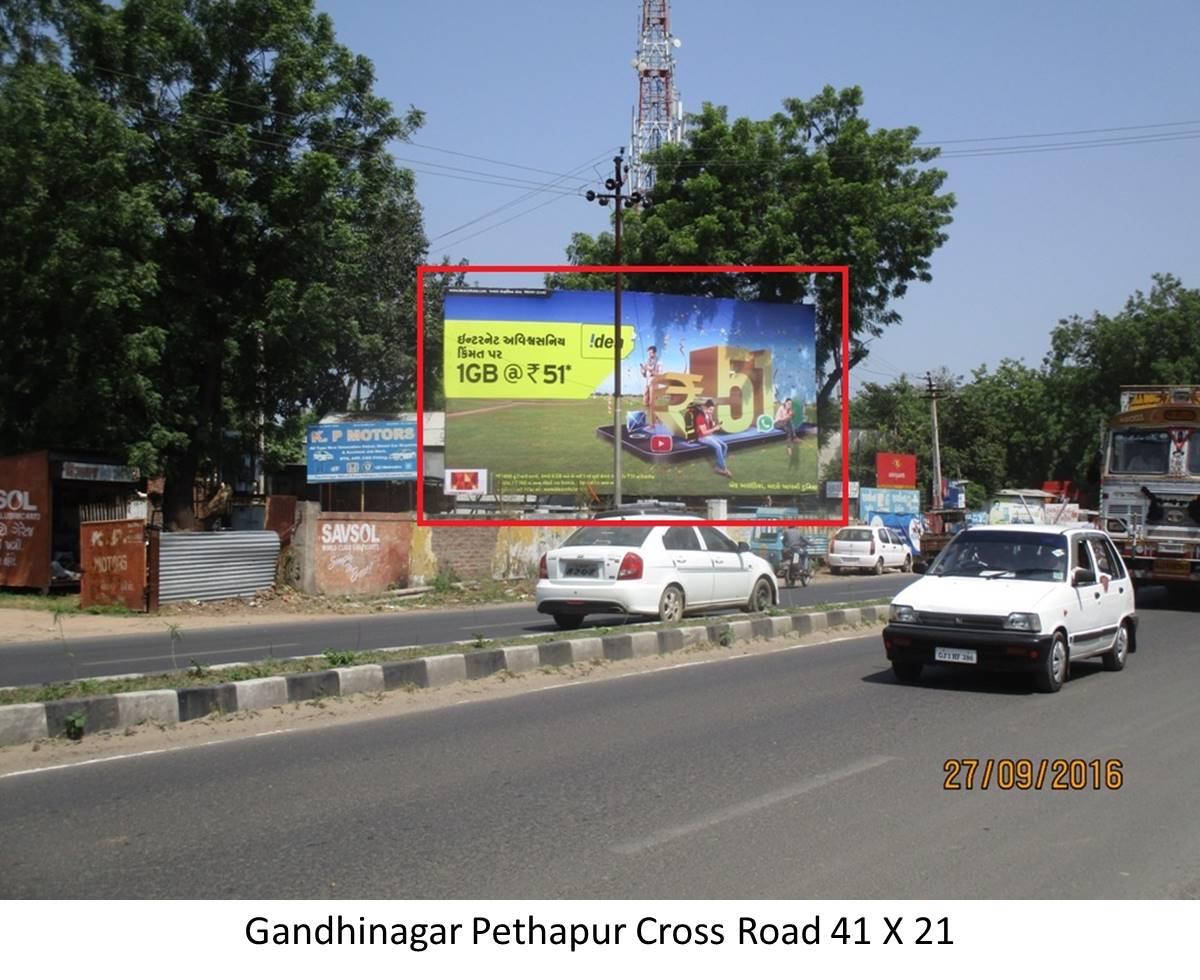 Pethapur Cross Road, Gandhinagar