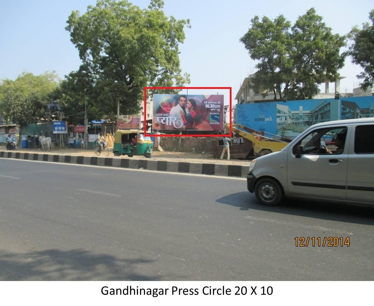Press Circle, Gandhinagar
