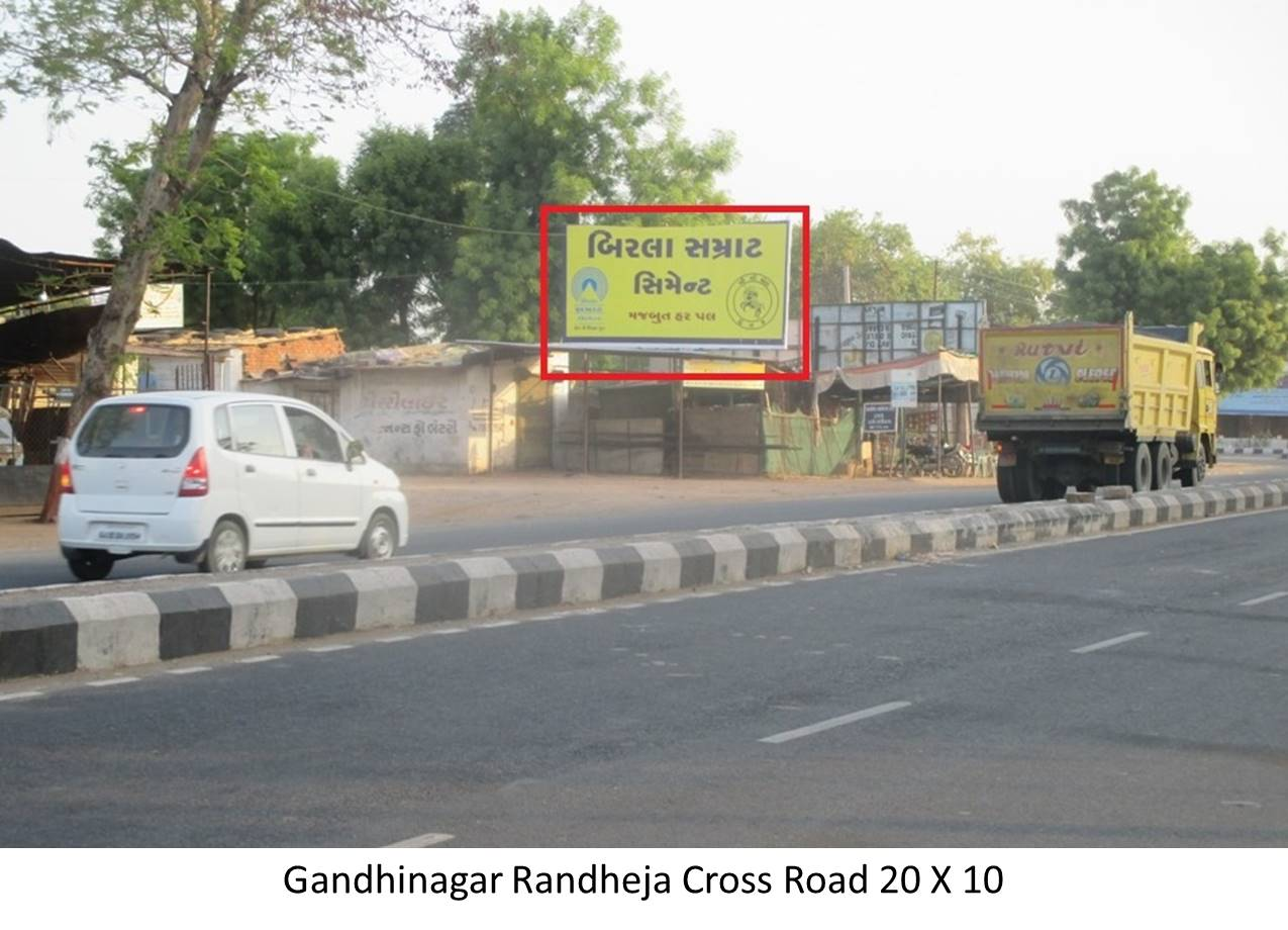 Randheja Cross Road, Gandhinagar