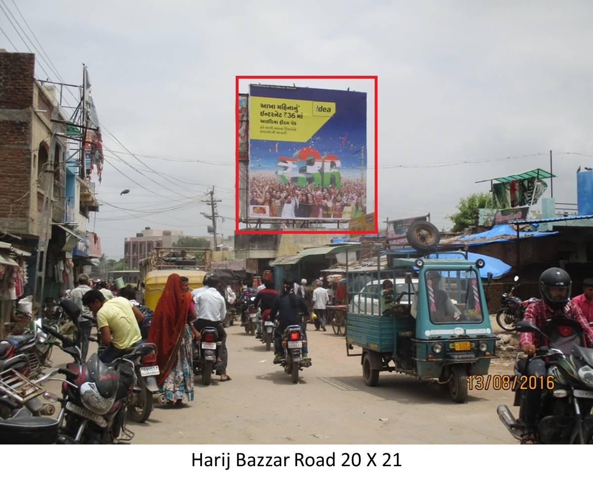 Bazzar Road, Harij