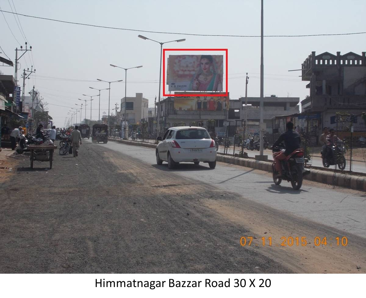 Bazzar Road, Himatnagar