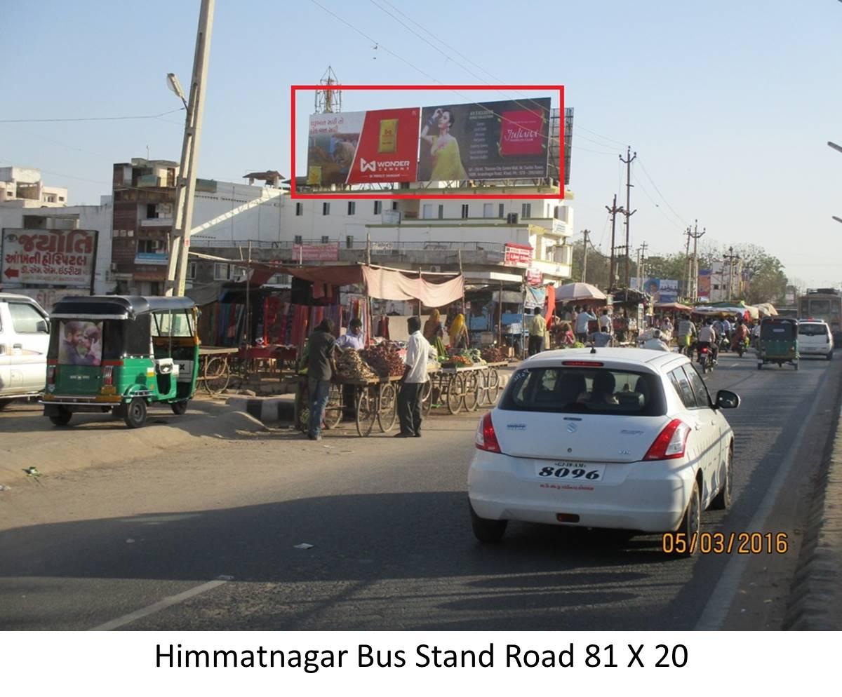 Bus Stand Road, Himatnagar
