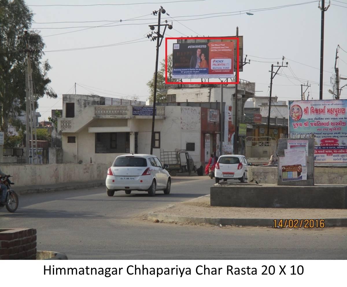 Chhapariya Char Rasta, Himatnagar