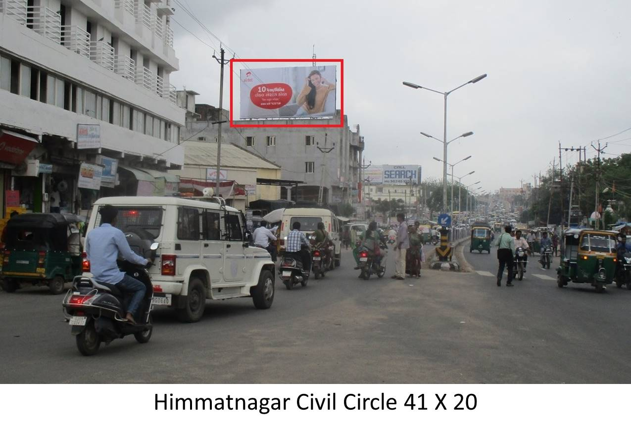Civil Circle, Himatnagar