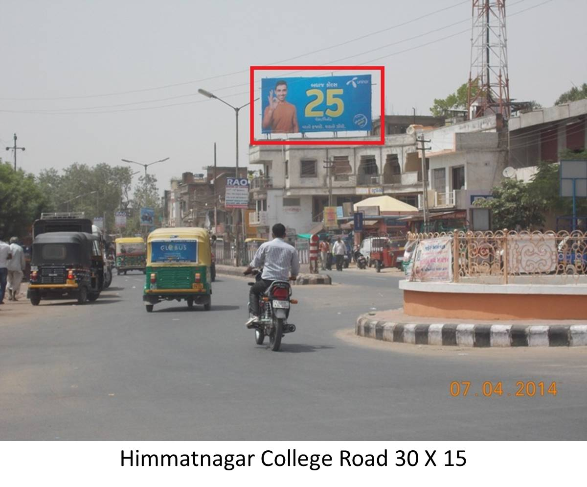 College Road, Himatnagar