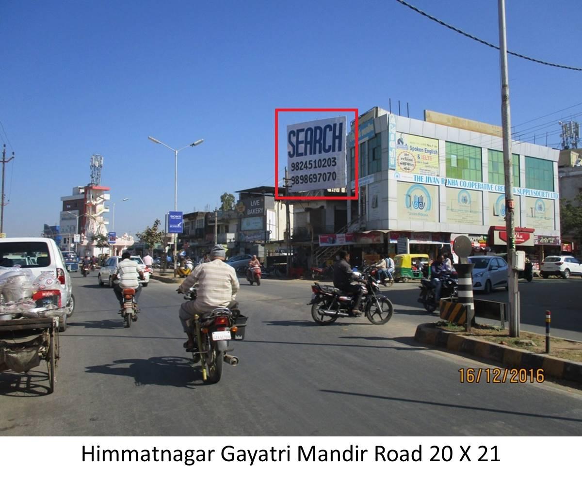 Gayatri Mandir Road, Himatnagar