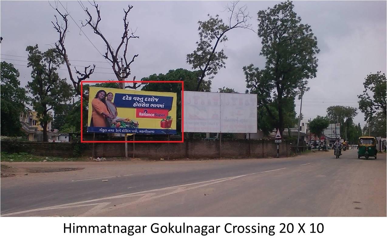 Gokulnagar Crossing, Himatnagar
