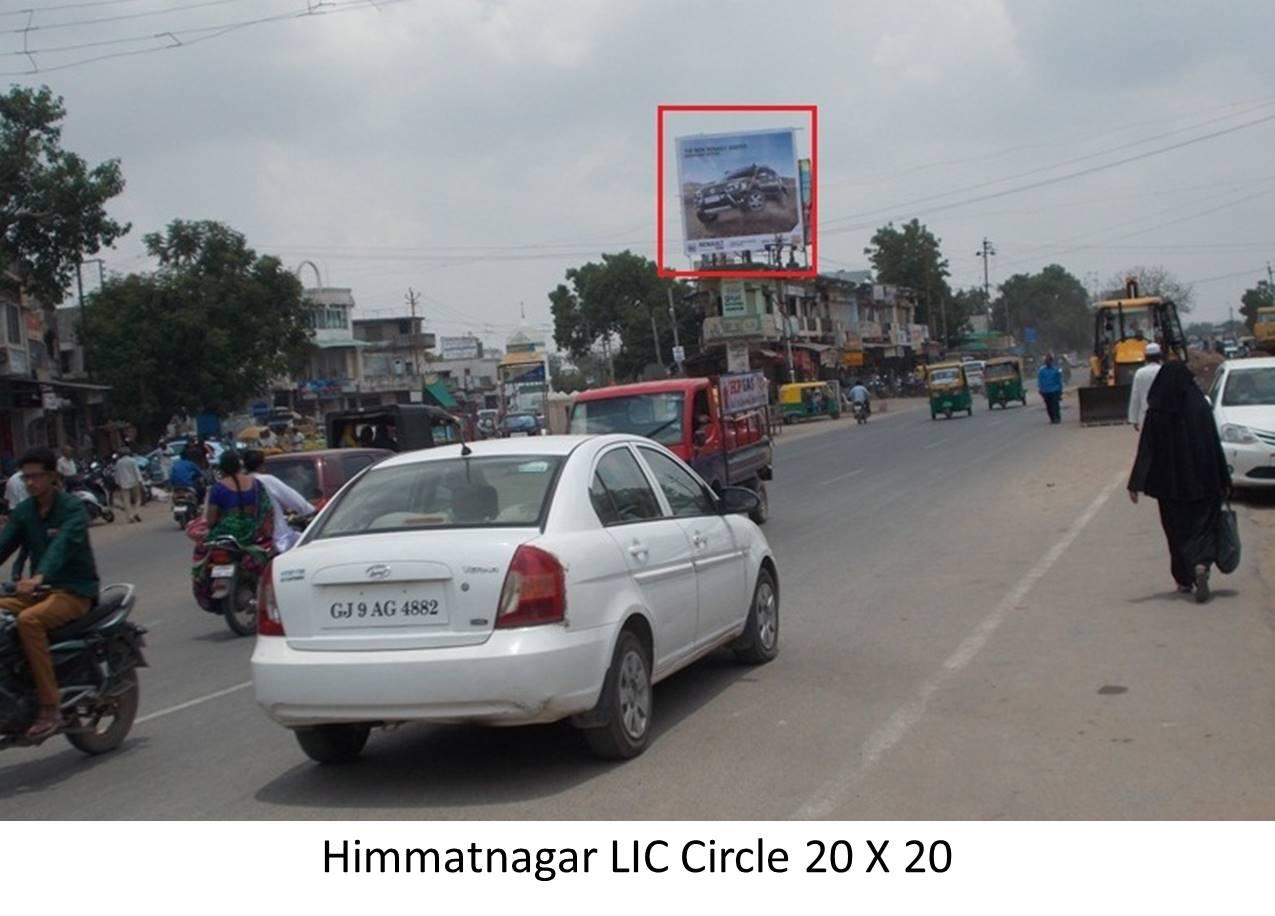 LIC Circle, Himatnagar