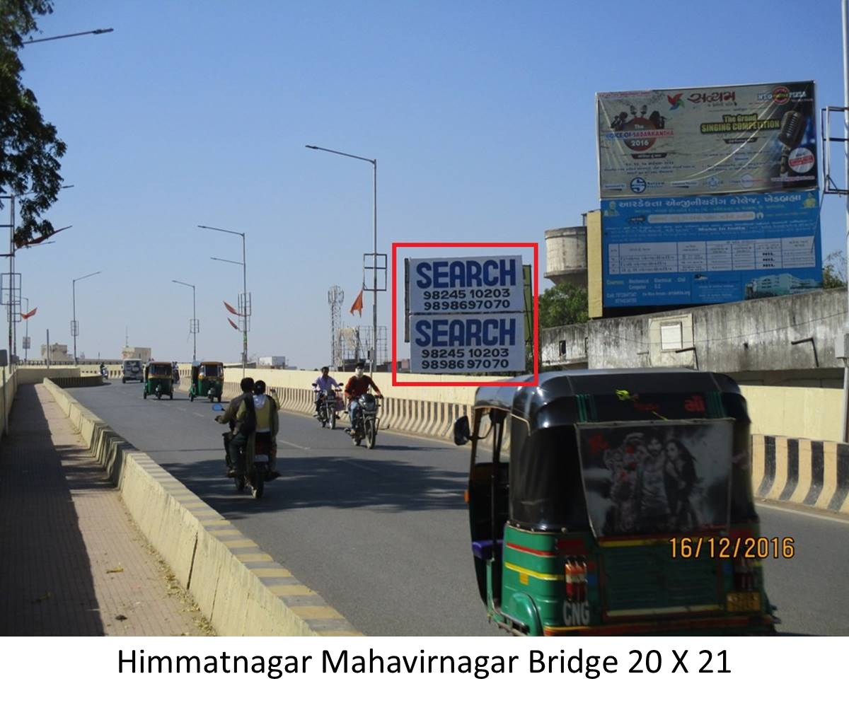 Mahavirnagar Bridge, Himatnagar