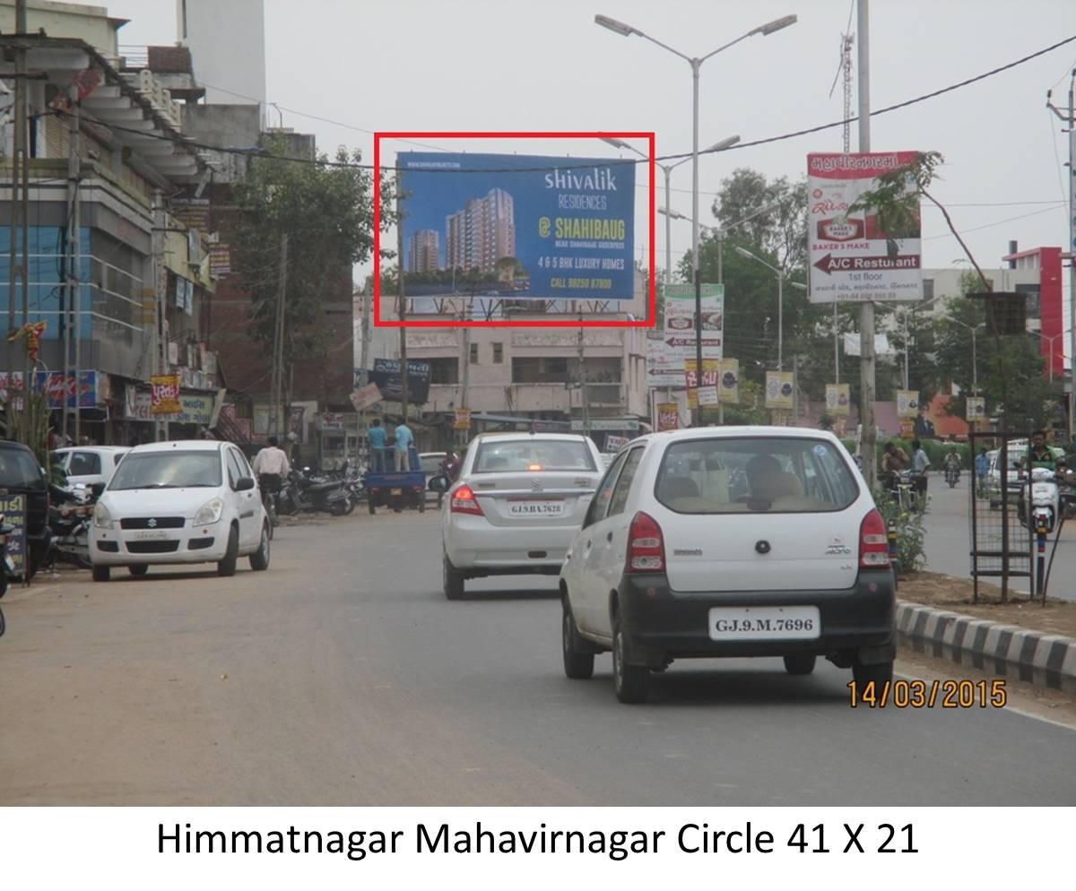 Mahavirnagar Circle, Himatnagar