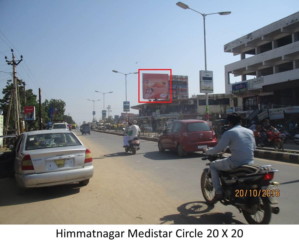 Medistar Circle, Himatnagar