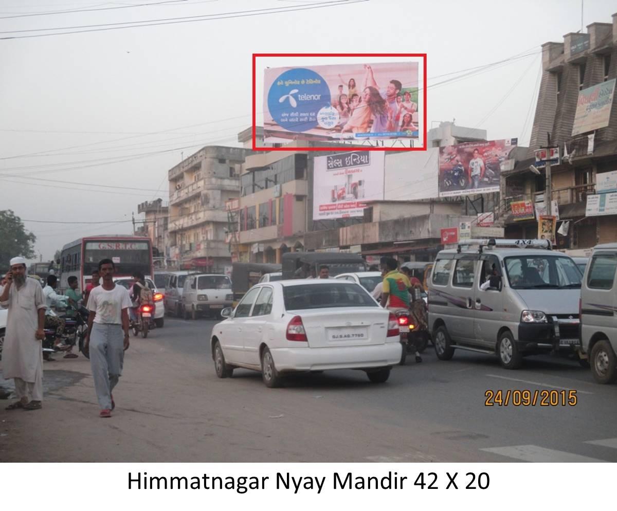 Nyay Mandir, Himatnagar
