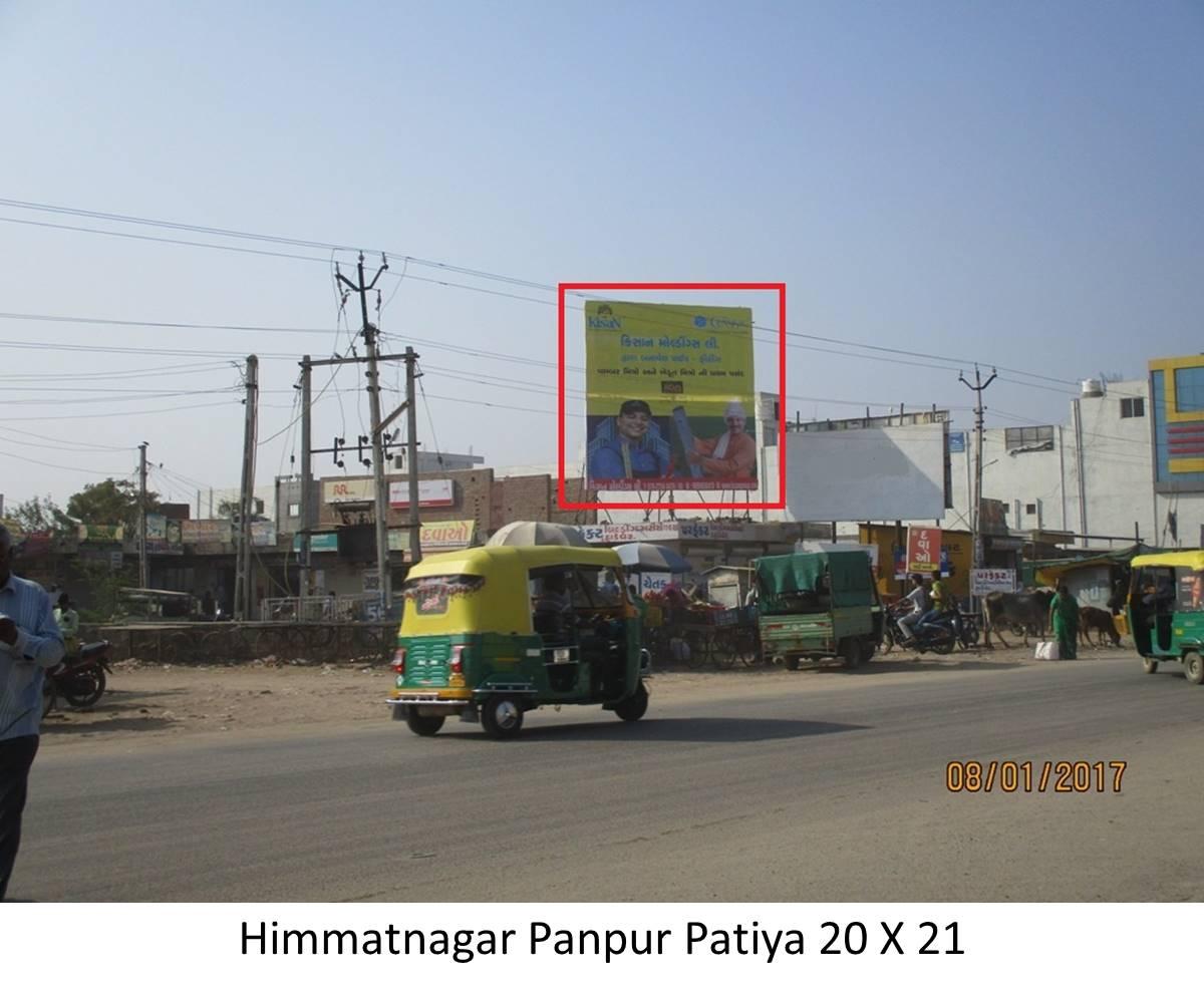 Panpur Patiya, Himatnagar