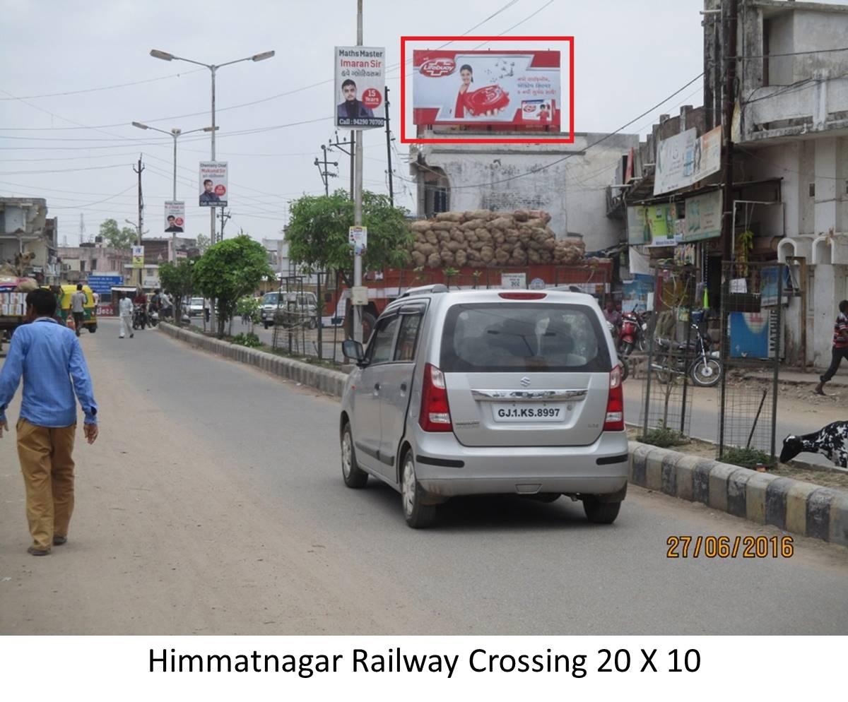 Railway Crossing, Himatnagar