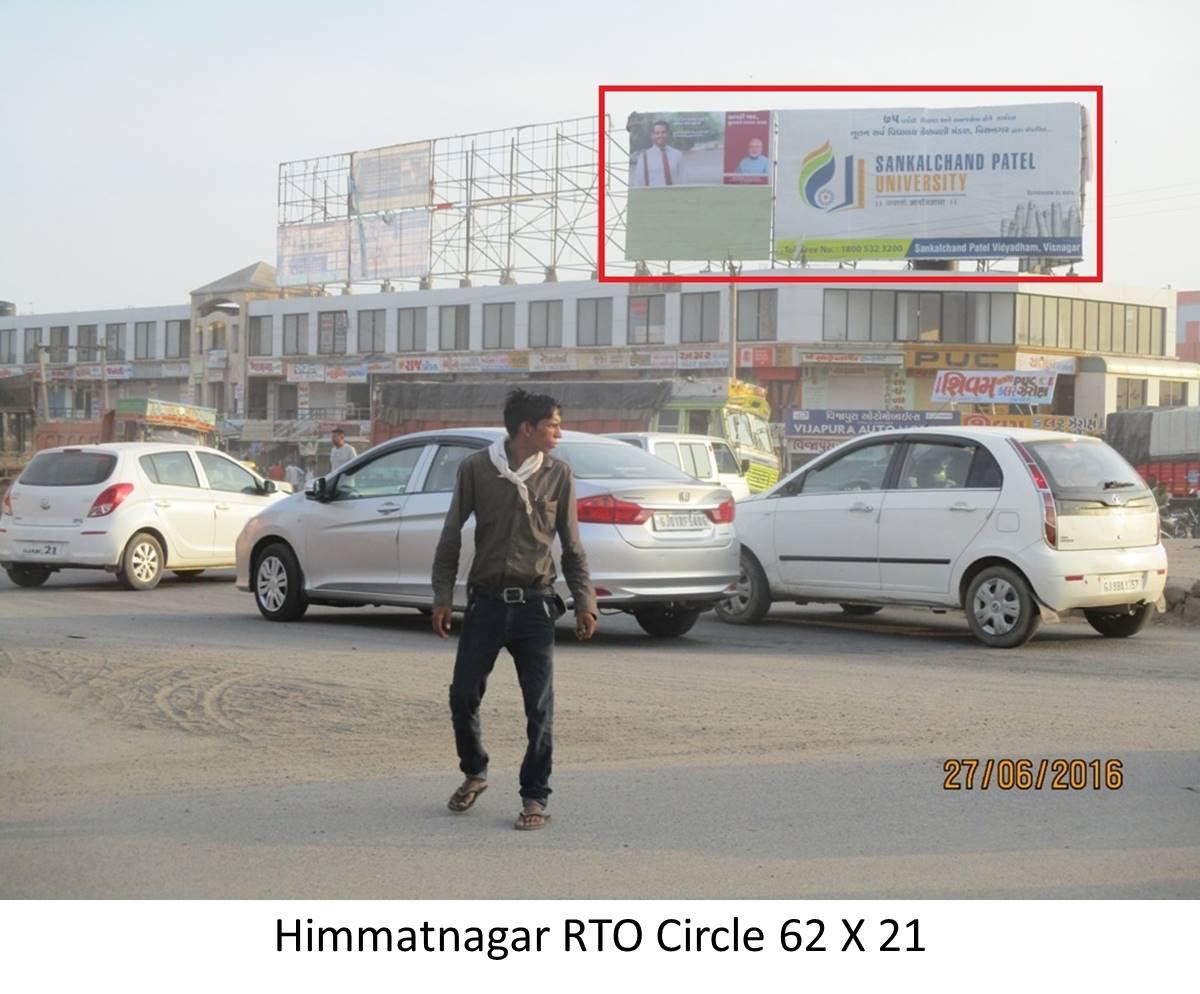 RTO Circle, Himatnagar