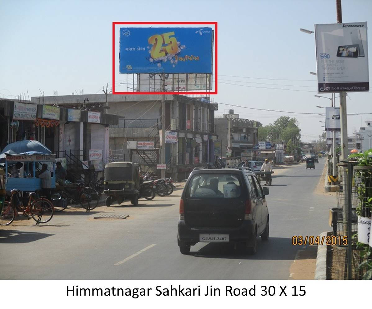 Sahkari Jin Road, Himatnagar