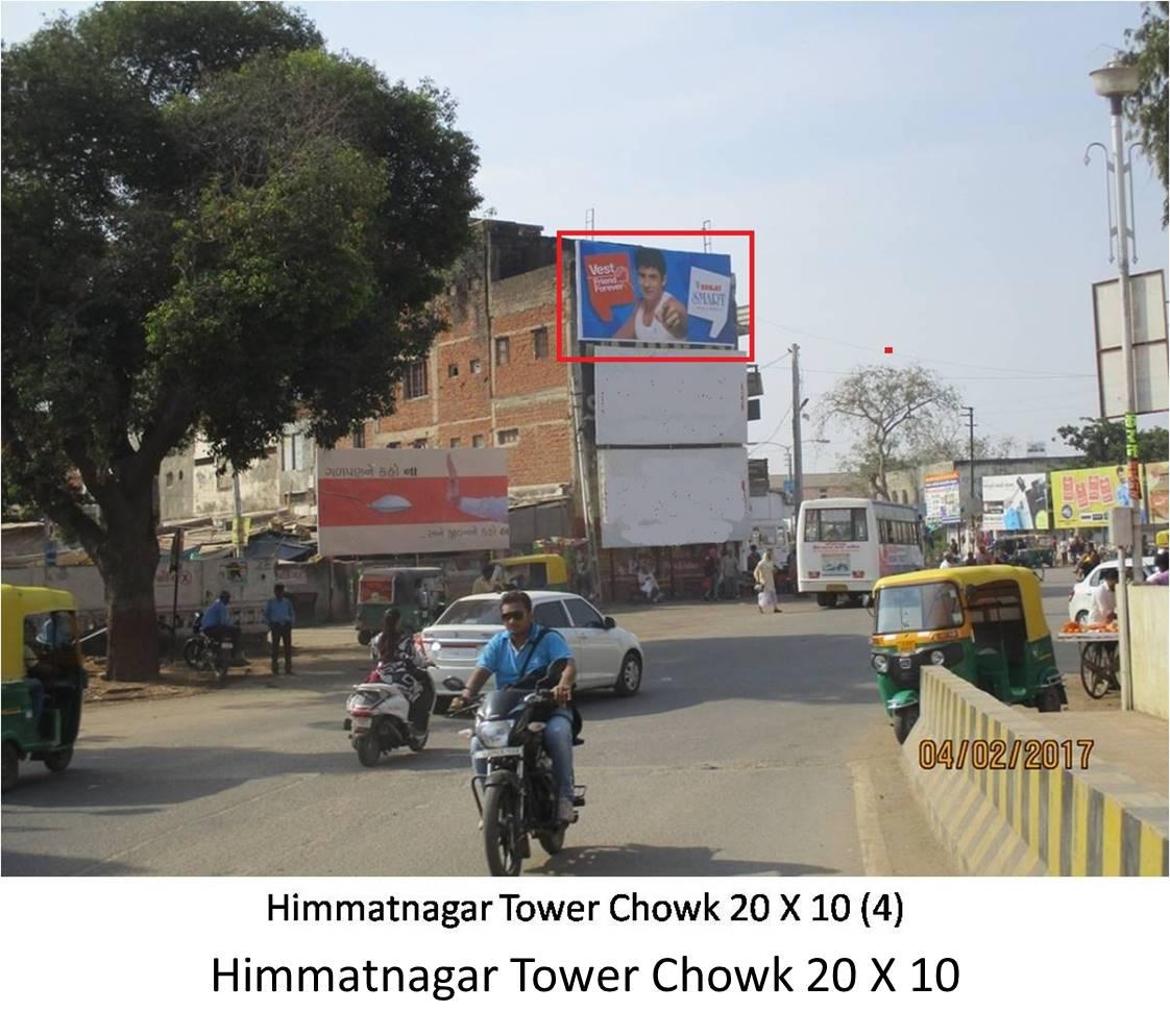 Tower Chowk, Himatnagar