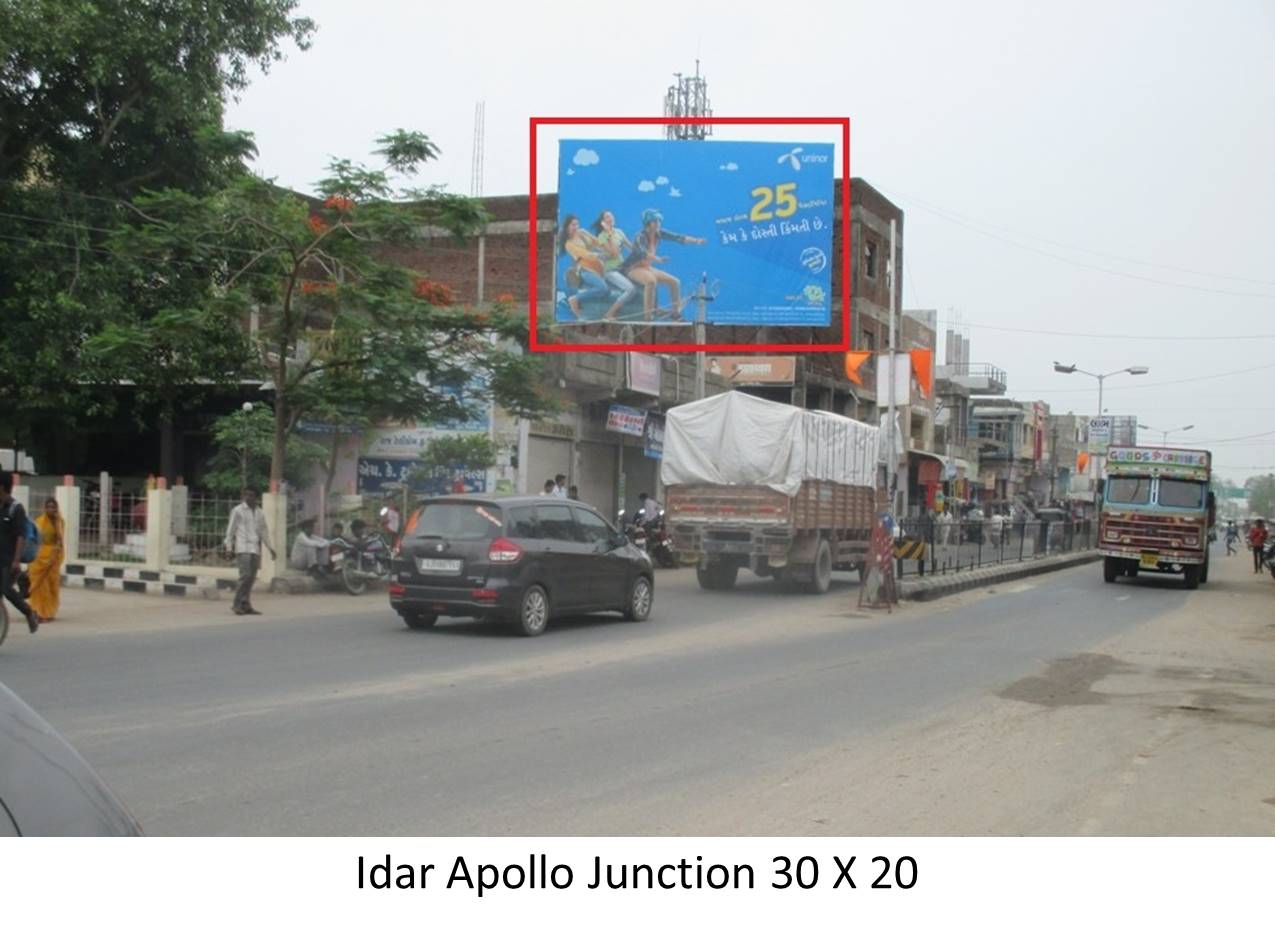 Apollo Junction, Idar