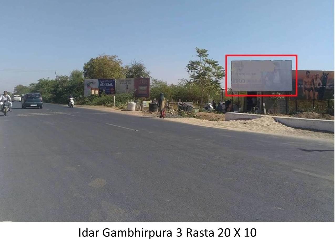 Gambhirpura 3 Rasta, Idar