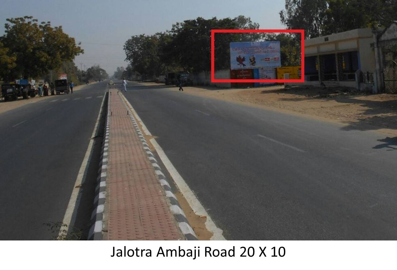 Ambaji Road, Jalotra