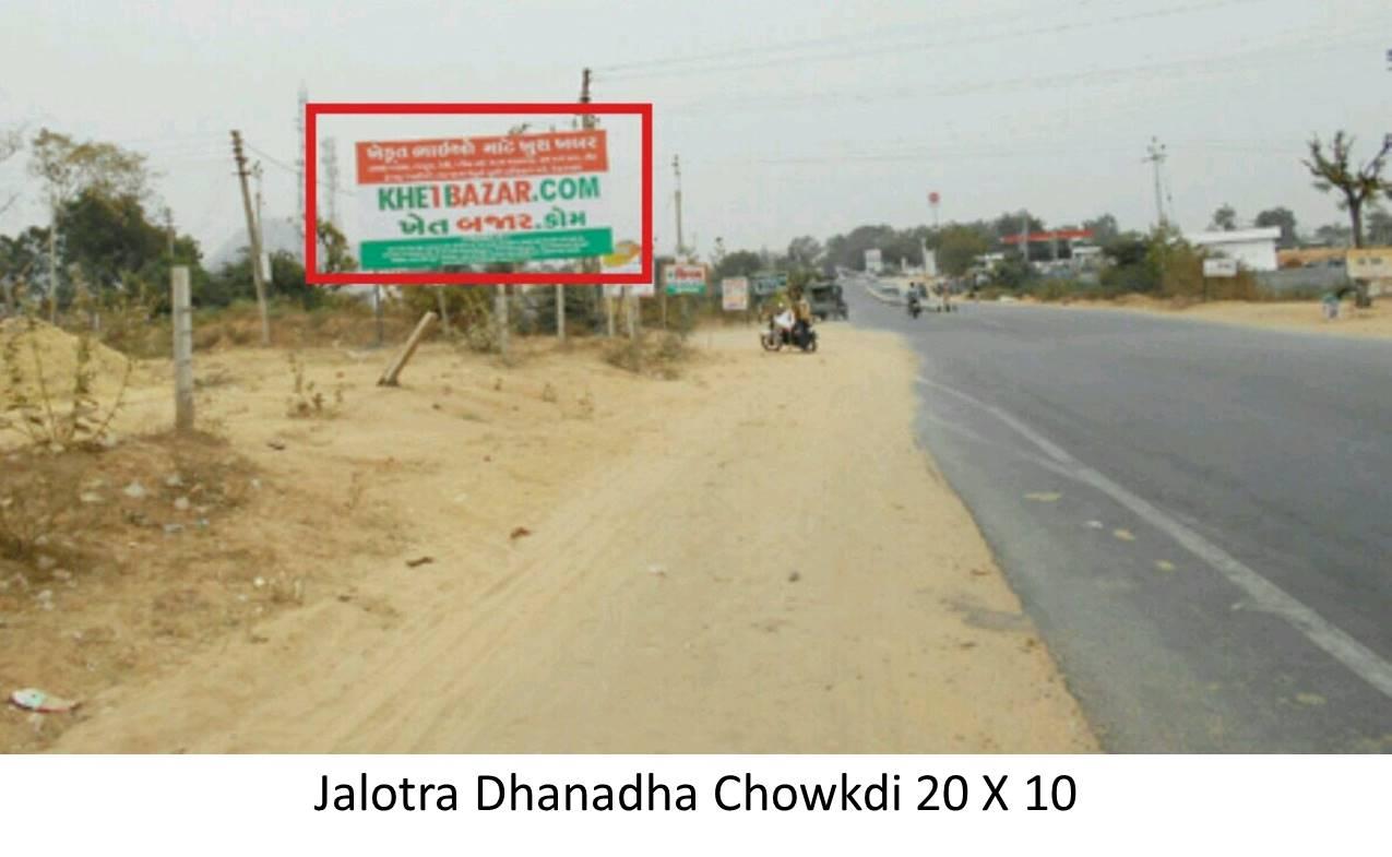 Dhanadha Chowkdi, Jalotra