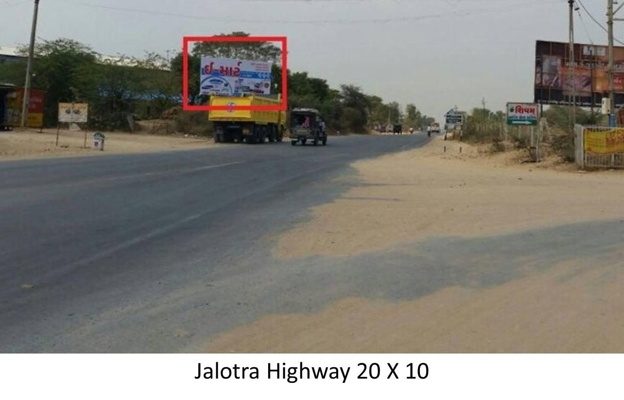 Highway, Jalotra