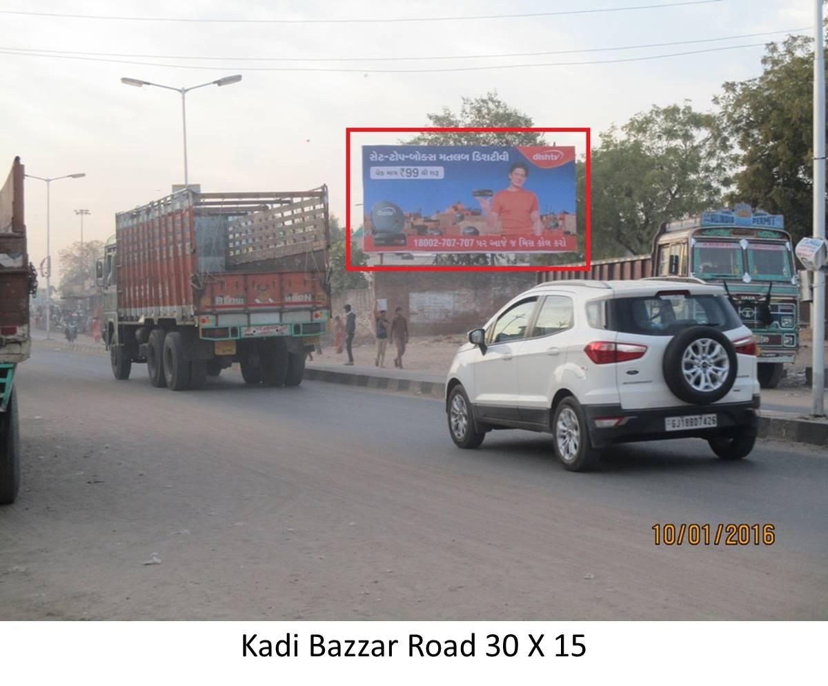 Bazzar Road, Kadi