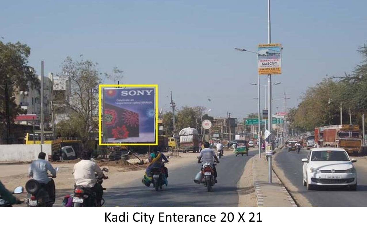 City Enterance, Kadi