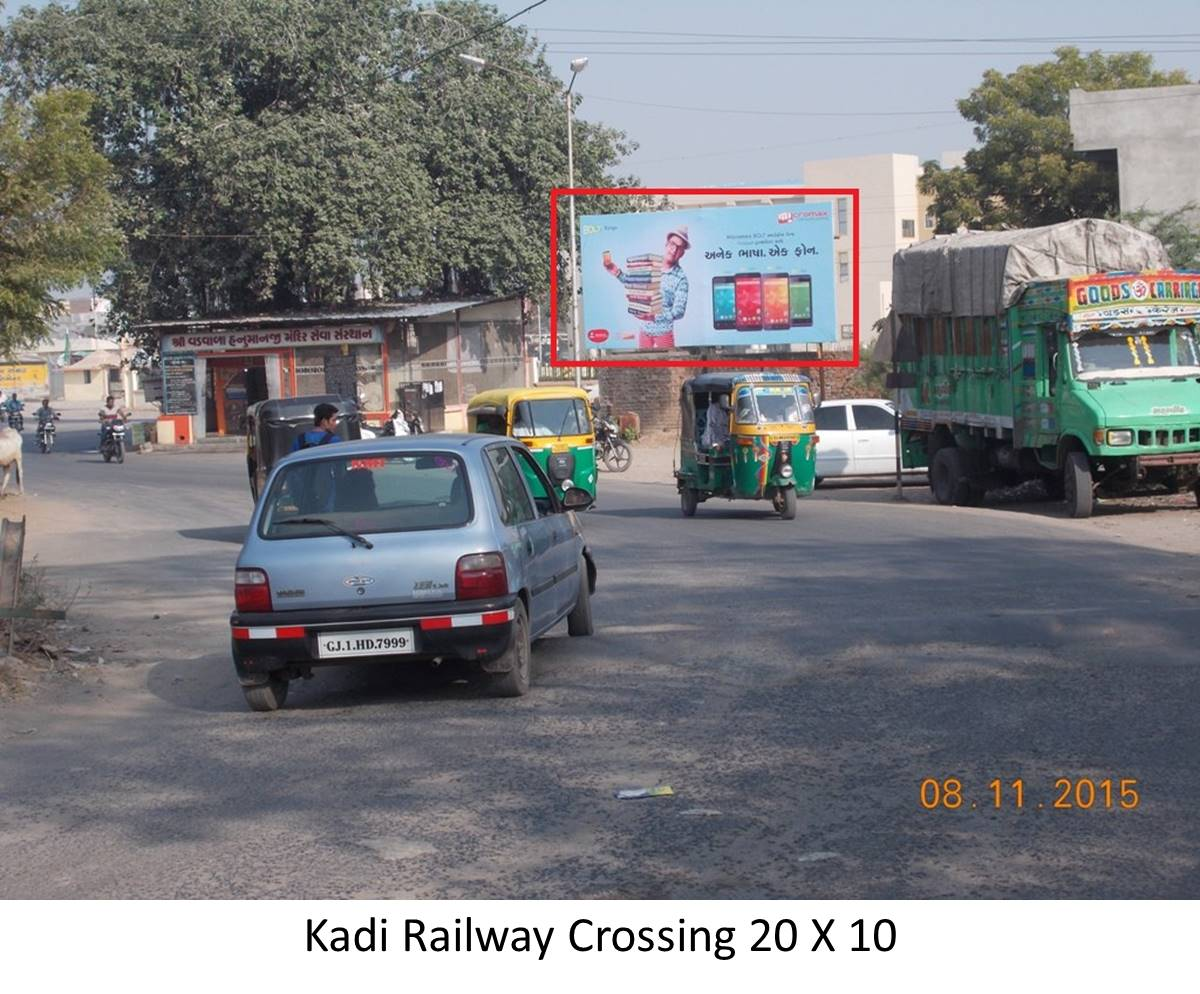 Railway Crossing, Kadi