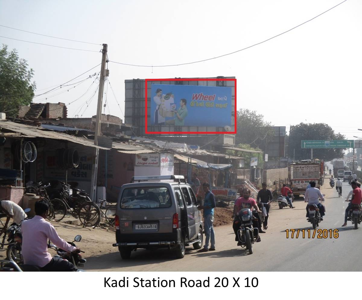 Station Road, Kadi