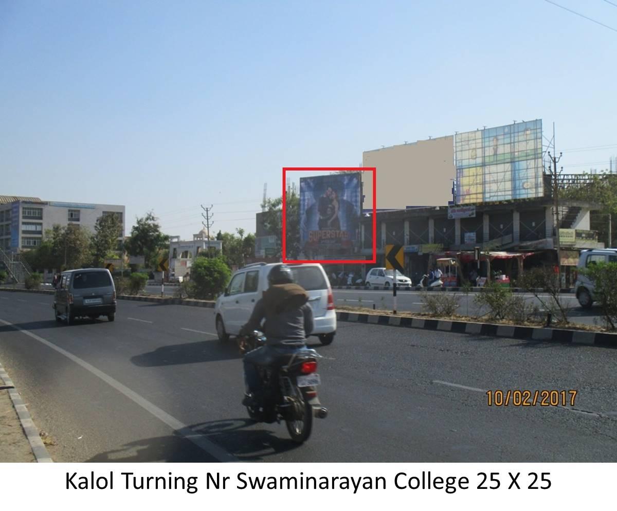 Turning Swaminarayan College, Kalol
