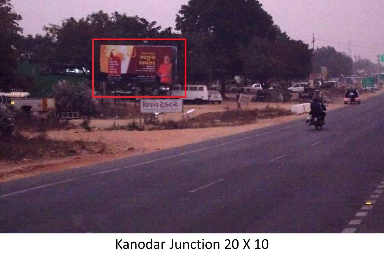 Kanodar Junction, Kanadar