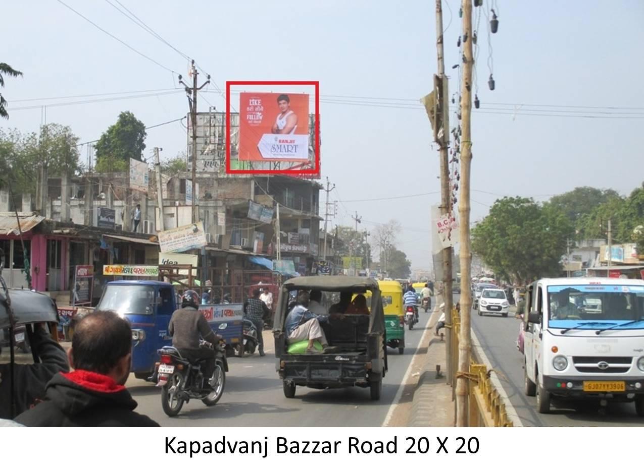 Bazzar Road, Kapadvanj