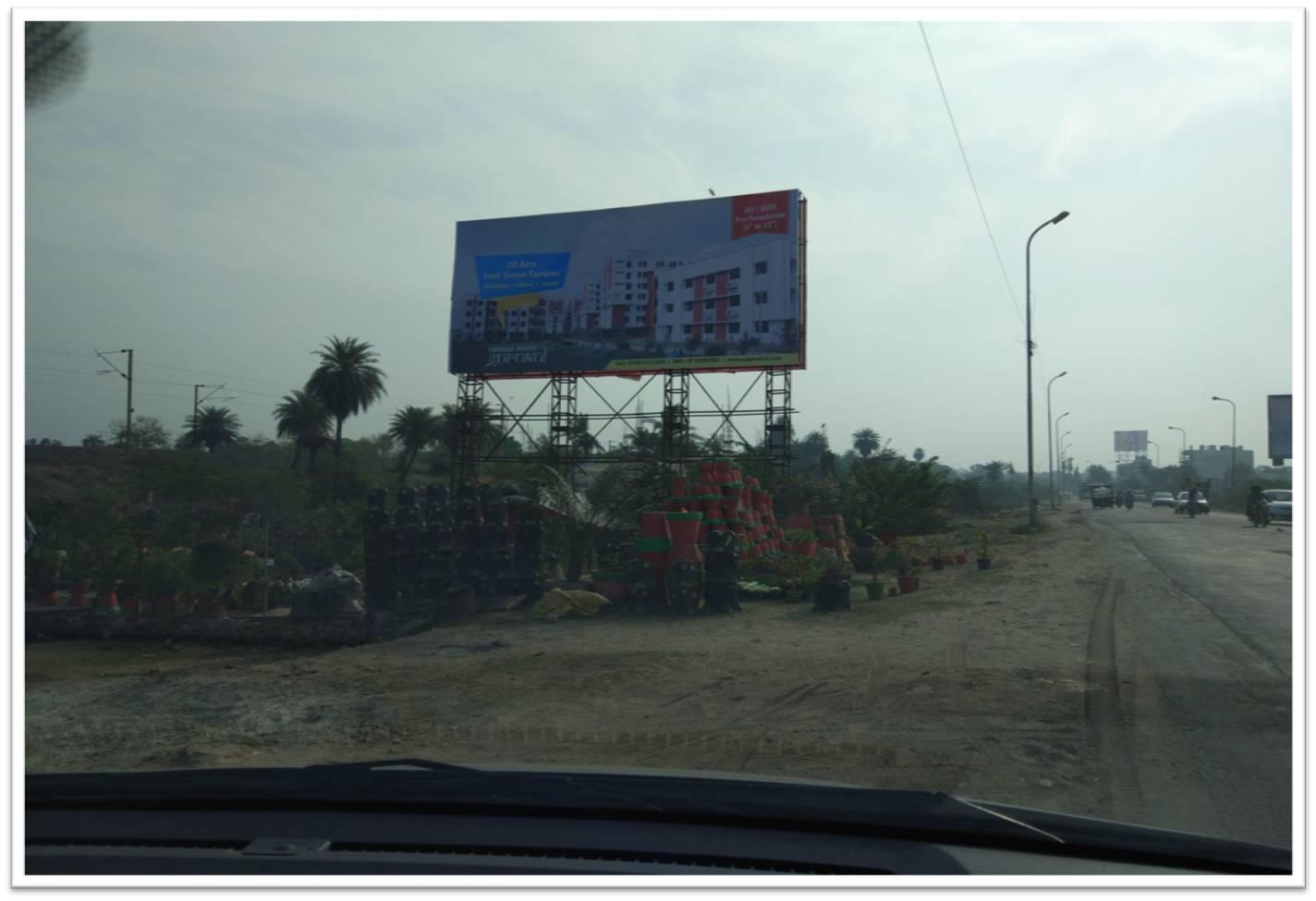 Baran Road, Kota