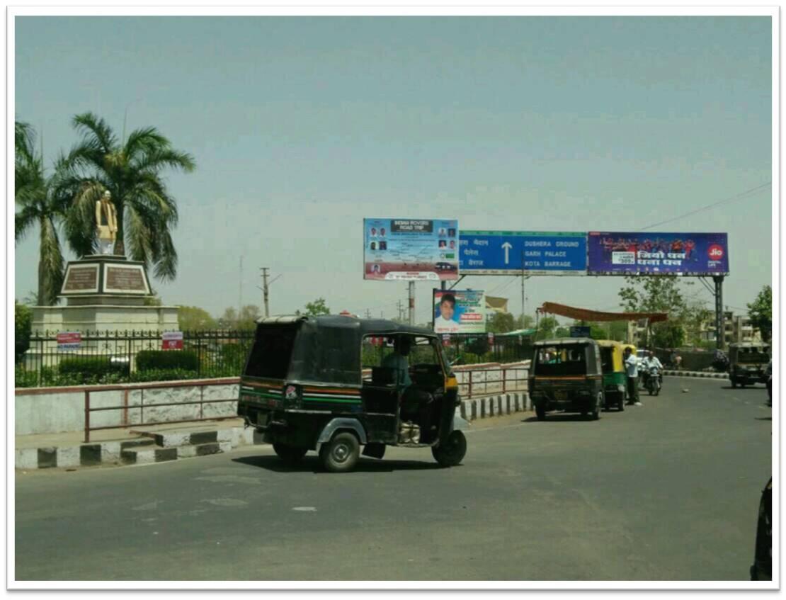 Kalpana Hotel Dcm Road, Kota