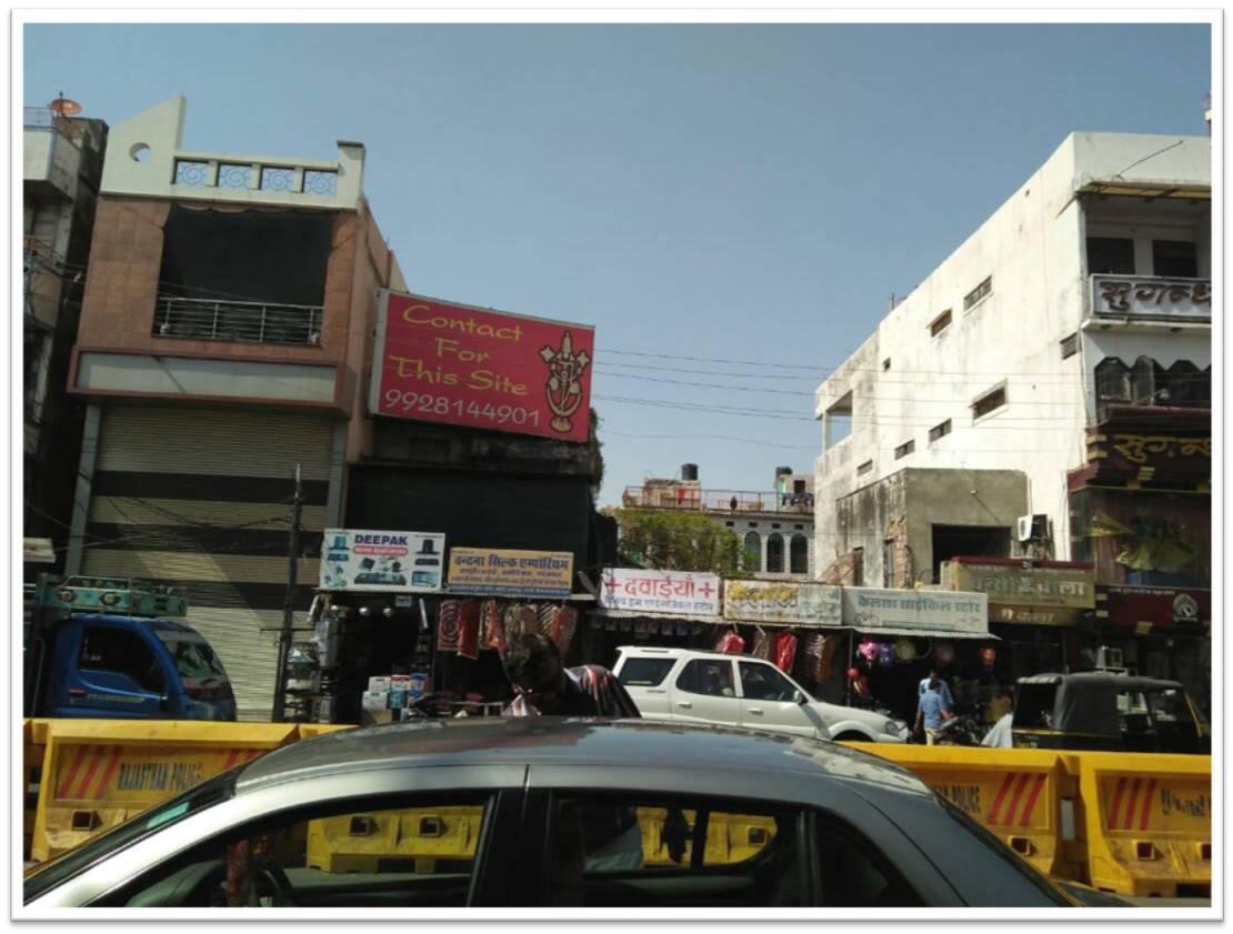 Gobariya Bawadi Circle, Kota