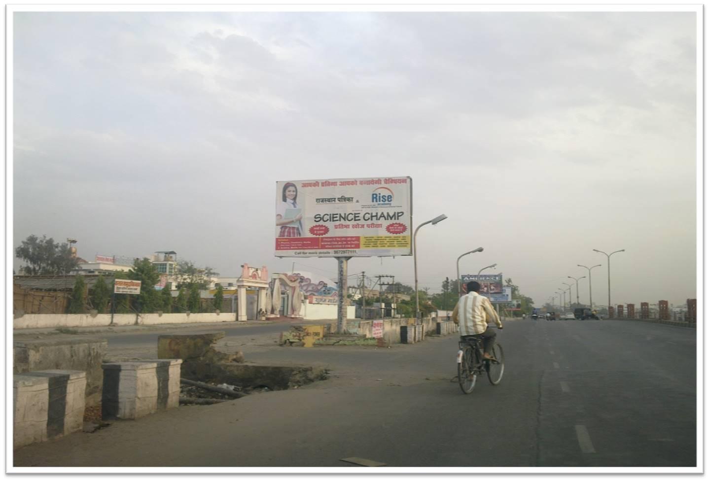 Sabzimandi Circle, Kota